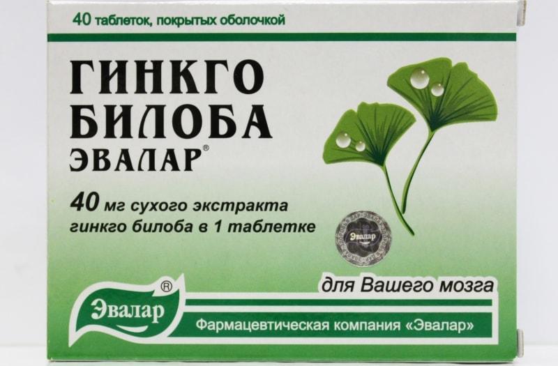 ginkgo biloba fogyás áttekintés)