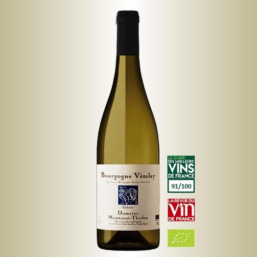 La Soeur Cadette Bourgogne Vezelay La Galerne