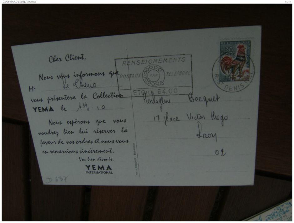 """Carte Postale Usine YEMA - Invitation professionnelle - Verso - Source Delcampe, Vendeur """"mtt55"""""""