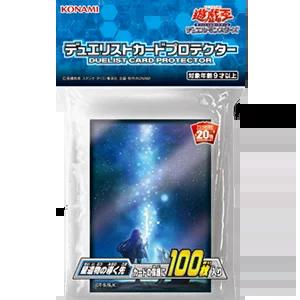 Paquet de pochettes World Legacy's Continuation (x100)
