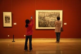 National Art Museom of China