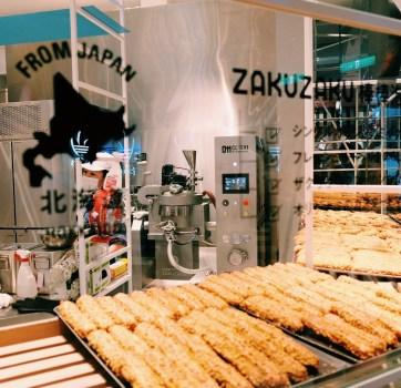 台北市信義區| Zakuzaku 棒棒泡芙 洗版東京食記甜點 插旗 台中 高雄