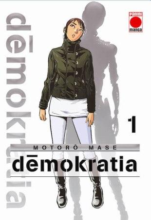Demokratia_1_00