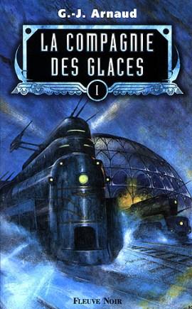 QUIZ La compagnie des glaces 5537 - La Compagnie des Glaces