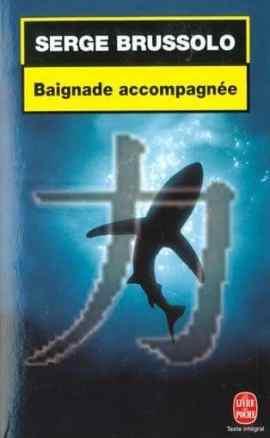 Baignade accompagnee - Baignade accompagnée