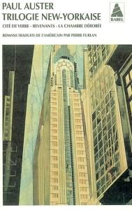 La trilogie New Yorkaise