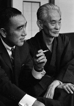 Persiguiendo novelas de Japón (Con Kawabata, Mishima, Tanizaki, Sôseki…)