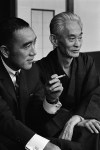 Persiguiendo novelas de Japón (Con Kawabata, Mishima, Tanizaki, Sôseki...)