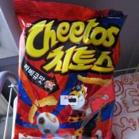 Korean Cheetos