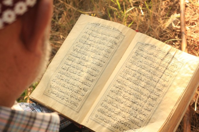 Surat-Surat Pendek Dalam Al-Qur'an