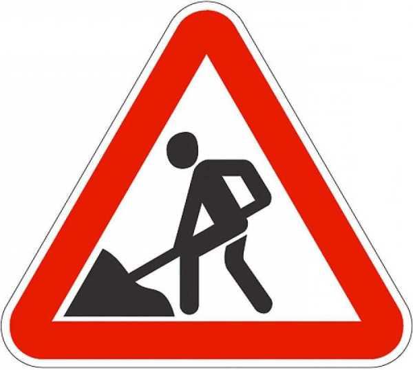 образцы дорожных знаков - Руководства, Инструкции, Бланки