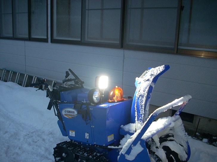 小型除雪機・作業灯設置写真