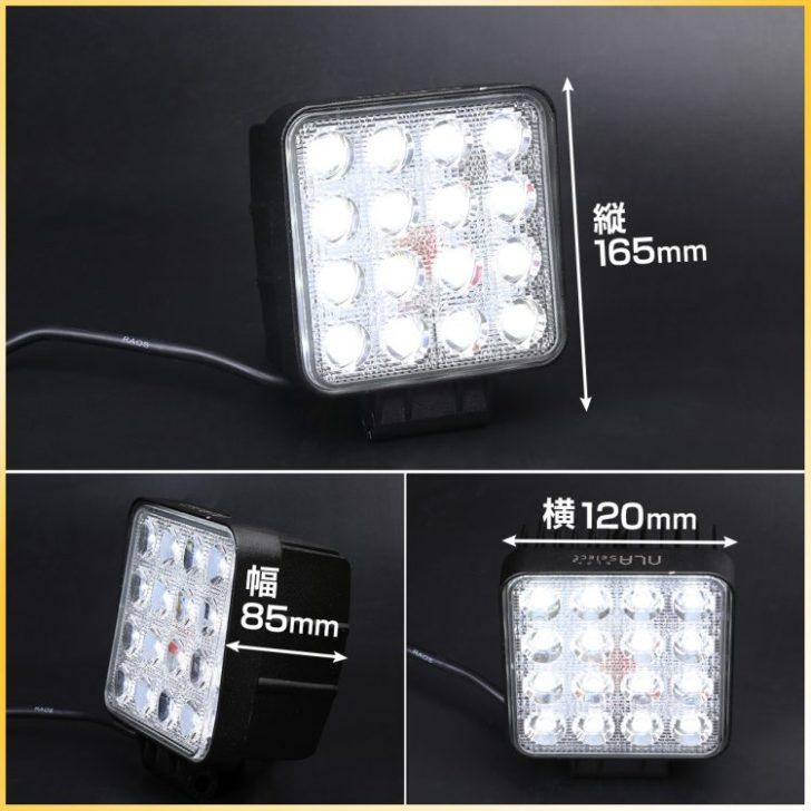 48w作業灯・商品サイズ