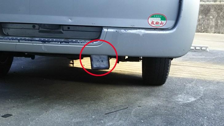 15w作業灯・車のバックライト使用事例
