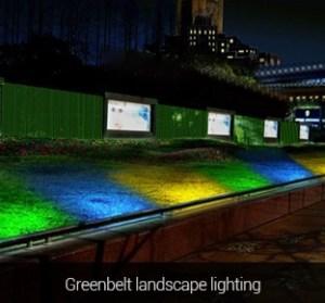 Vízálló kerti lámpa 15W 1200 Lumen (FUTC03) greenbelt