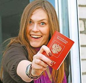 Как оформить загранпаспорт через госуслуги для себя и ребенка