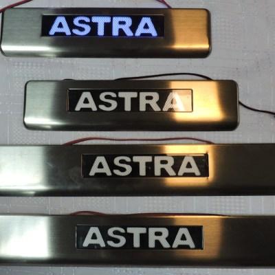 Накладки на пороги с подсветкой Opel Astra