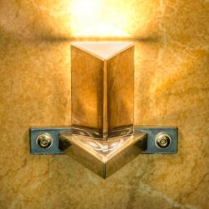 Светодиодный светильник Premier Decor Prizma