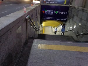 Busan subway
