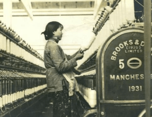 Song of the Female Textile Workers