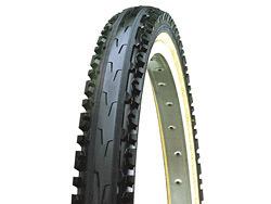 "Kenda Semi Slick K847 26x1.95"" Tyre"