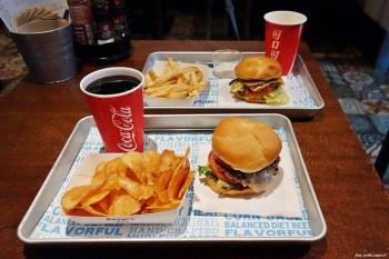 Burger Fix‧國賓飯店館外品牌漢堡專賣店-台北/忠孝敦化/仁愛圓環(已歇業)