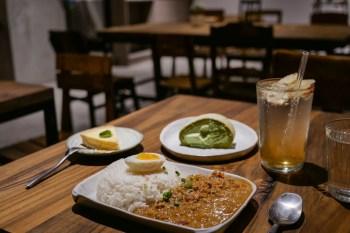 台北雙連站不限時有鹹食的咖啡廳 嘎哩咖啡GaliGabi 真的不是咖哩飯專賣店啦...