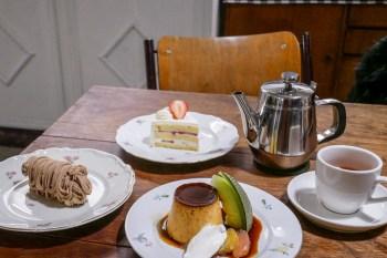 台北行天宮站咖啡下午茶 彼儂甜點Binôme Dessert  樸實好吃的安全感名單