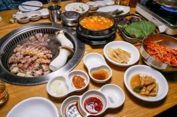 烤肉男子고기굽는남자,釜山西面站專人代烤的好吃烤豬肉店,韓國自由行美食