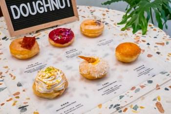 台北中山站好吃甜甜圈推薦-ABCD . A Better Coffee & Doughnut,不只是可愛而已