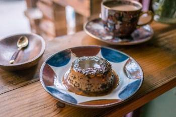 台北-夢仙,小巧迷幻的複合式空間,有好吃的茶布丁,大安區適合一個人的咖啡下午茶