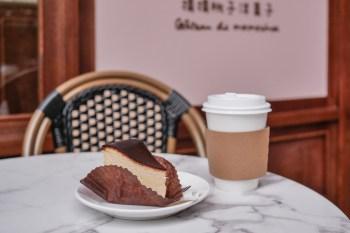 摸摸桃子洋菓子gâteau de momochee,焦香巴斯克起士蛋糕值得一試,台北雙連甜點店