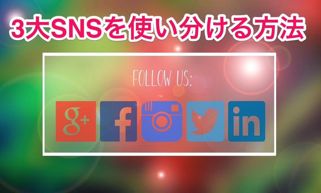Follow us 2395640 1920