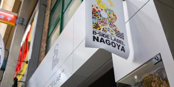 B-SIDE LABEL 名古屋大須店