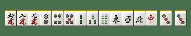 デジタル麻雀の打ち方