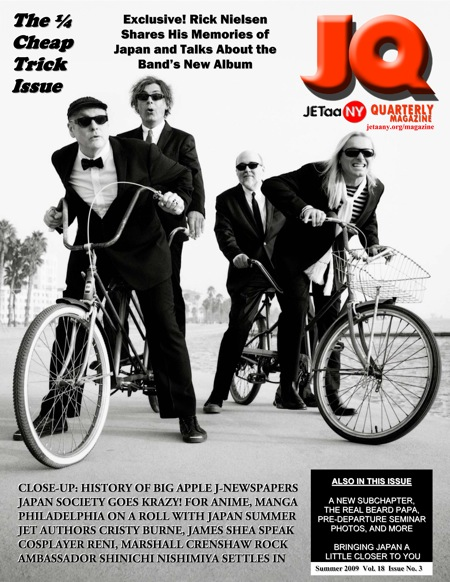 JQ Summer 2009 Cover