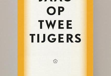 Jaag op twee tijgers, Helene Hegemann