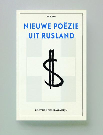 cover-NieuwePoëzie2-lowres (2)