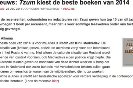 Nieuws: Tzum kiest de beste boeken van 2014 : Obe Alkema — Alles is slecht van Kirill Medvedev