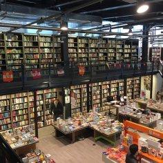 boekwinkel van piere eindhoven https://www.libris.nl/vanpiere/
