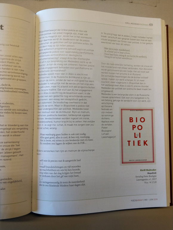 Biopolitiek, Lotte Loncin