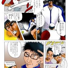 テニスの覇王様-ランキング戦開始vs乾編-