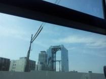 Vue lointaine du Sky building