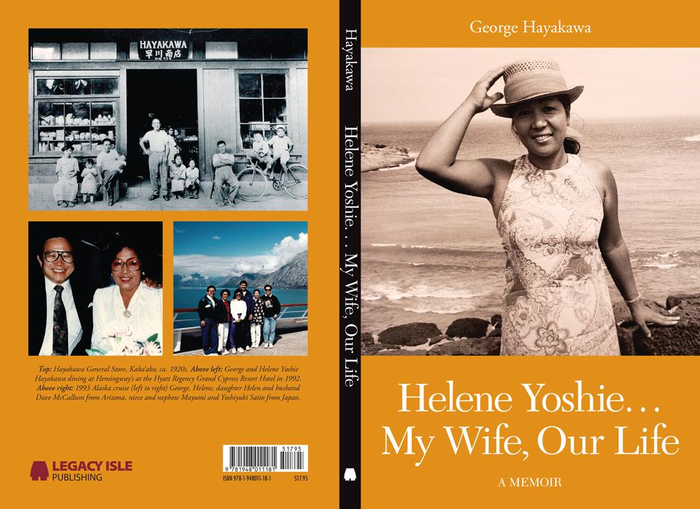 Helene Yoshie by George Hayakawa book cover spread