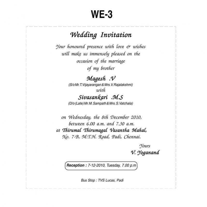 14 format reception invitation wordings