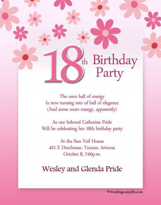 of invitation card for 18 birthday