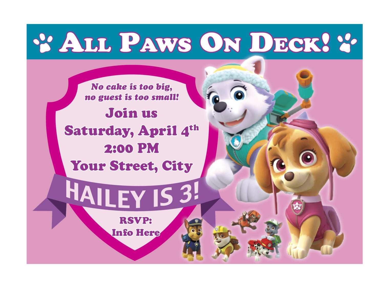 free paw patrol birthday invitation