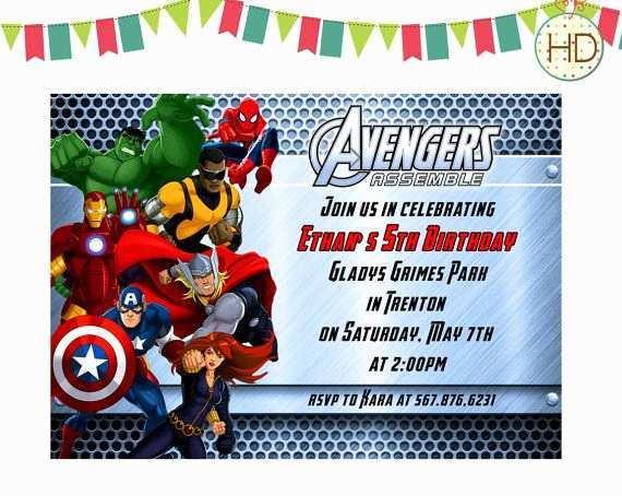 46 create avengers birthday invitation