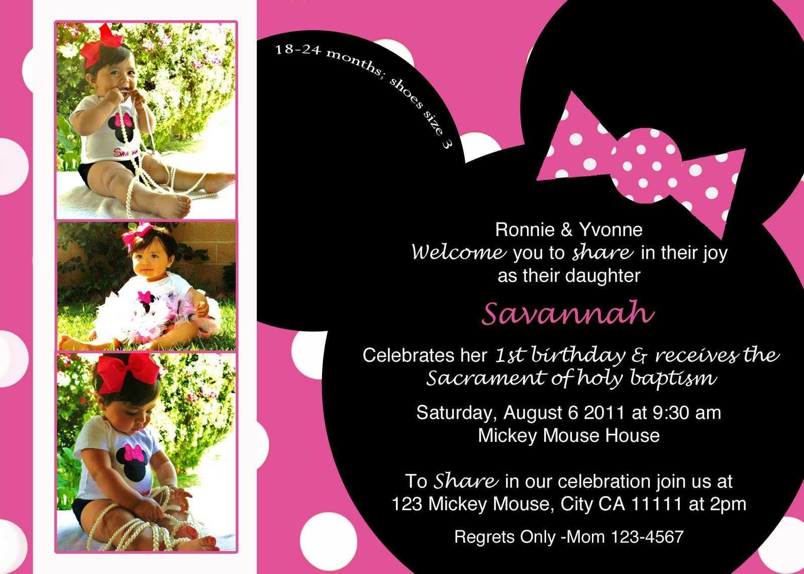 52 standard birthday invitation