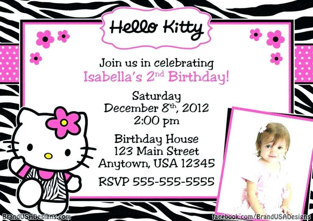 hello kitty blank invitation template